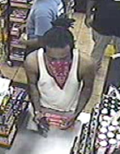 The suspect was seen leaving the scene of both Columbia robberies in a 1990's model Honda Accord with South Carolina license plate number -- 99381-W.