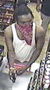 Columbia Police Department requests the public's assistance in identifying the suspect. Any information on the robberies should be reported to 888-CRIME-SC (274-6372).